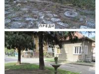 КОЗУЛИЯ-2