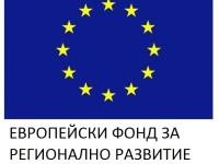 EFRR_logo