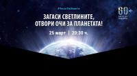 eh_2017_bulgaria_589248