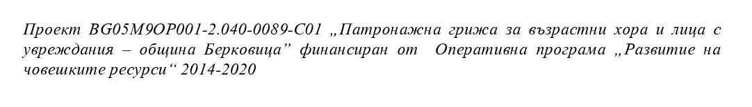 PUBLIKATSIA-KOLA - Copy (2)-page0001