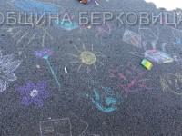 Рисуване на асфалт