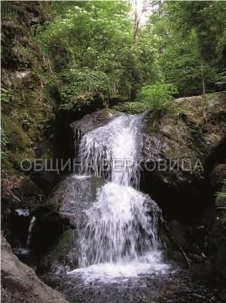 Haidushki vodopadi (2)