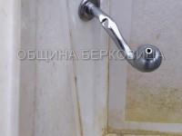 watermarked-3418C32F3-D074-4E26-800F-60D931F4582B