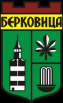 BERKOVITSA-1